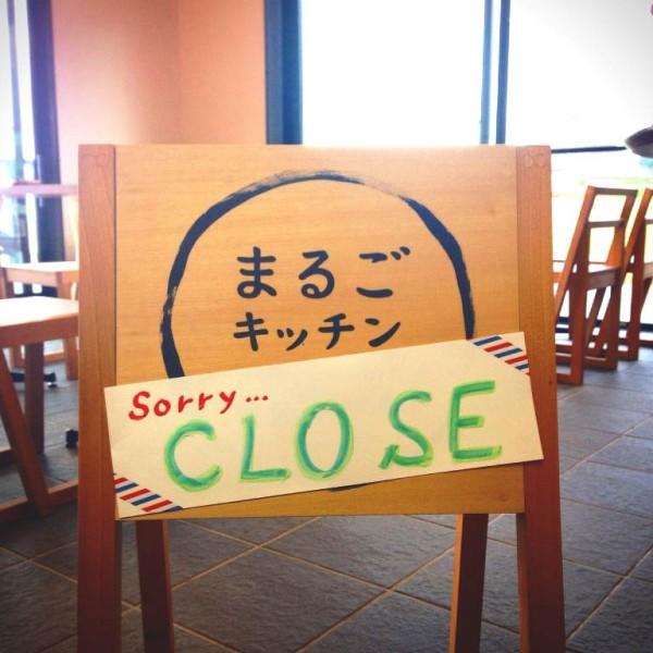 marugo_close